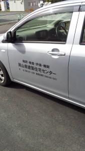 20150320_094020
