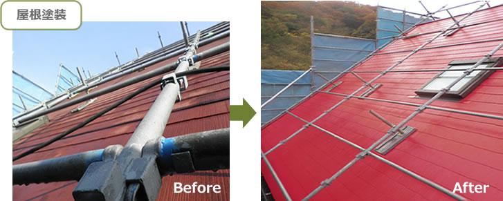 屋根再塗装