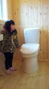 17.2階トイレ